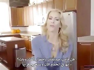 سكس مترجم  ماذا..